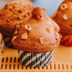 Image de Muffin Noisettes Cœur Caramel
